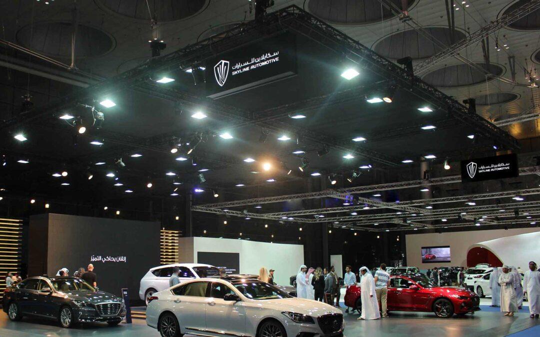 Skyline Automotive